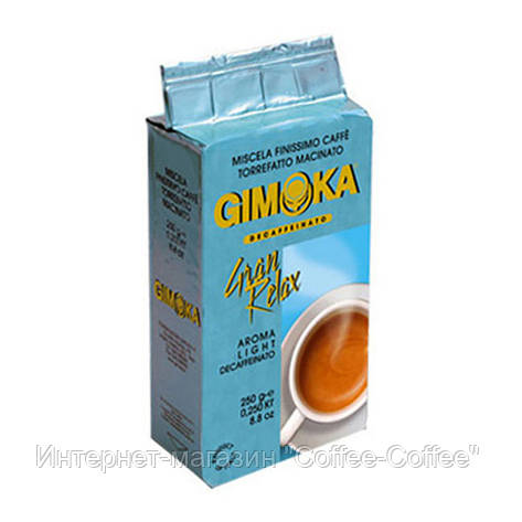 Молотый кофе Gimoka GRAN RELAX DEC (без кофеина), 250г, фото 2