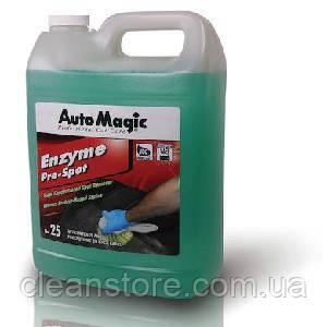 Чистящее средство AutoMagic Enzym Pre-Spot