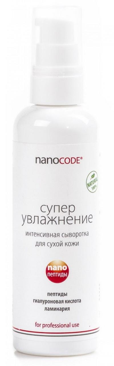 Сыворотка СУПЕР УВЛАЖНЕНИЕ 100 мл NanoCode