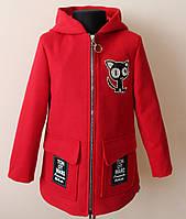 Пальто кашемировое для девочки демисезонное 4-9 лет, фото 1