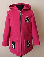 Пальто кашемировое для девочки демисезонное 4-9 лет