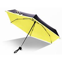 Мини зонт женский желтый