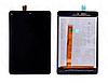 Оригинальный дисплей (модуль) + тачскрин (сенсор) для Xiaomi MiPad 2 (черный цвет)