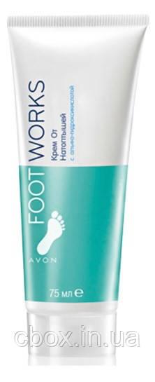 Крем от натоптышей для ног, Avon Foot Works, Эйвон, 67342
