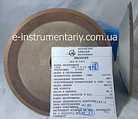 Эльборовый круг Пилоточка (12R4) 150х5х3х16х32 100% СВN Связка BN-130