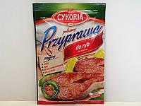 Приправа для рыбы Cykoria, 40г.