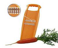 Терка для морковки по-корейски Börner PRIMA оранжевая
