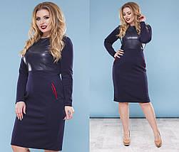 """Облегающее платье дайвинг """"BERTA"""" с кожаными вставками и длинным рукавом (большие размеры), фото 2"""