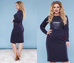 """Облегающее платье дайвинг """"BERTA"""" с кожаными вставками и длинным рукавом (большие размеры), фото 3"""