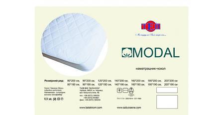 Наматрасник-чехол ТЕП MODAL (Cover) 200*210*30, фото 2