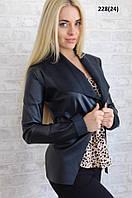 Піджак-жіночий кардиган 228(24)