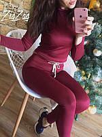 Женский костюм брючки и укороченная кофточка (расцветки)