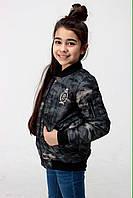 Куртка Бомбер для девочки демисезонная Сірий мілітарі