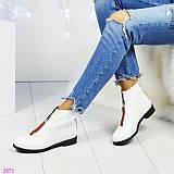 Демисезонные ботинки на молнии спереди Цвет- белый