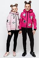 Демисезонная куртка для девочки и подростка