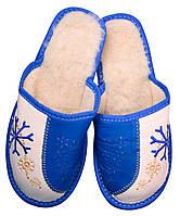 """Тапочки домашние женские кожаные """"Снежинка"""" бело-голубые"""
