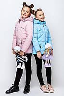 Модная демисезонная куртка для девочки (разные цвета)
