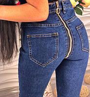 Стильные женские синие джинсы молния сзади тренд 2018