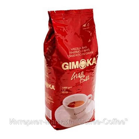 Кофе в зернах Gimoka ROSSO, 500г, фото 2