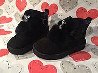 Ботинки деми- 32р-19.3 см GFB на байке