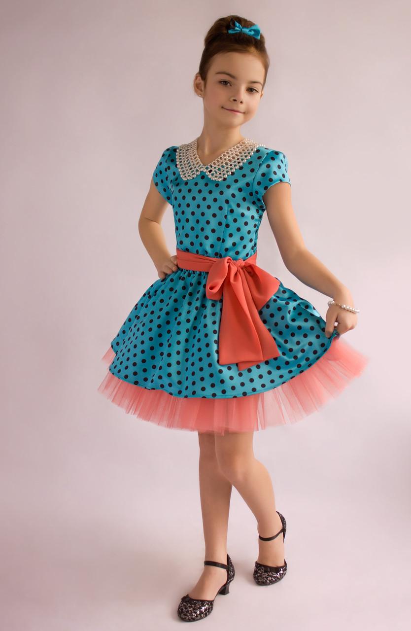 Платье Стиляги, голубое с кораловым (код 81/8)