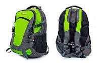 Рюкзак спортивный с жесткой спинкой Zelart 3703 (ранец спортивный), 4 цвета: 50х33х16см, 26 литров