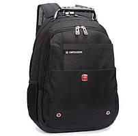 Городской рюкзак Swissgear 7215  с дождевиком