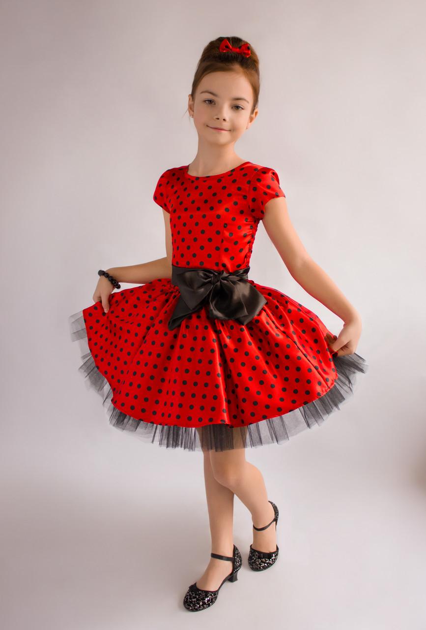 029291197c7 Платье Стиляги