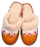 """Тапочки комнатные женские кожаные """"Цветы с опушкой"""" бежево-оранжевые"""