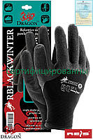 Рабочие перчатки утепленные проклеенные RBLACKWINTER BB