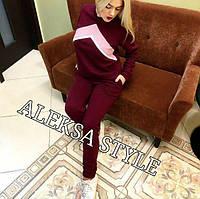 Женский модный спортивный костюм СТРЕЛКА (4 цвета)