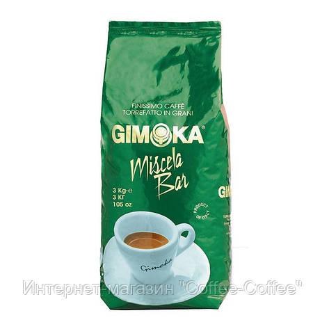 Кофе в зернах Gimoka Gimoka MISCELA BAR VERDE, 3кг, фото 2