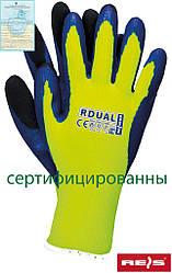 Защитные перчатки изолированы, с покрытием RDUAL YNB