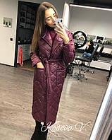 Плащ женский стеганное пальто