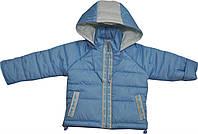 Куртка Антошка детская для мальчика
