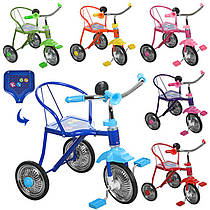Велосипед LH-701 M 3 колеса, хром, клаксон, 6 кольорів
