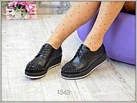 Туфли женские на шнурках и платформе Стразы Черные