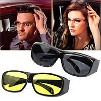Водительские антибликовые очки