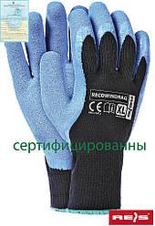 Защитные перчатки утепленные RECOWINDRAG BN