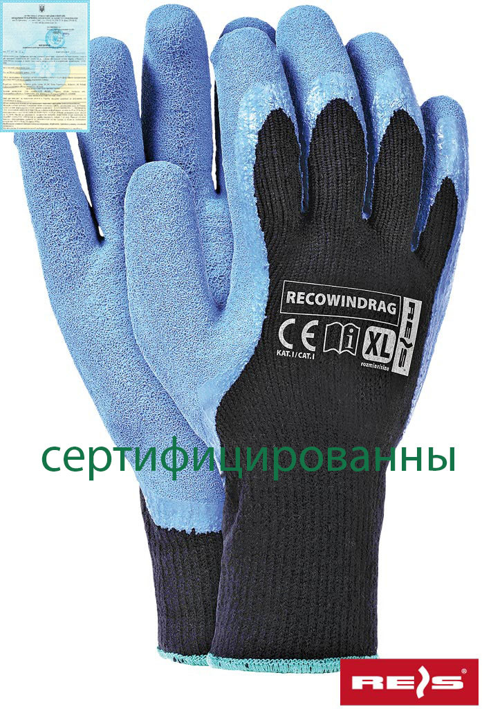 Захисні рукавички утеплені RECOWINDRAG BN