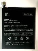 Original аккумулятор Xiaomi BM34 MI NOTE PRO 3010mAh, фото 2