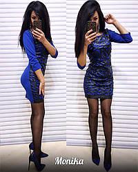 Платье перед ажур экокожа 58/7031