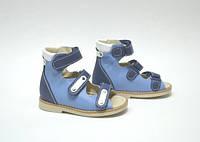 Дитячі ортопедичні босоніжки Ecoby 002B р. 20-32