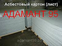 Картон асбестовый общего назначения КАОН, лист, 10ммХ800ммХ1000мм