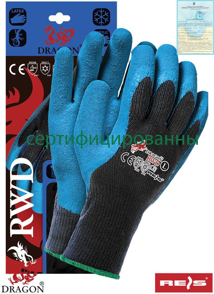 Защитные утепленные рукавицы с дополнительным покрытием RWD BN