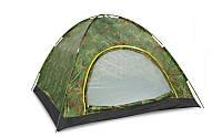 Палатка самораскладывающаяся двухместная туристическая Shengyuan SY-A-34-HG: размер 2х1,5х1,1м