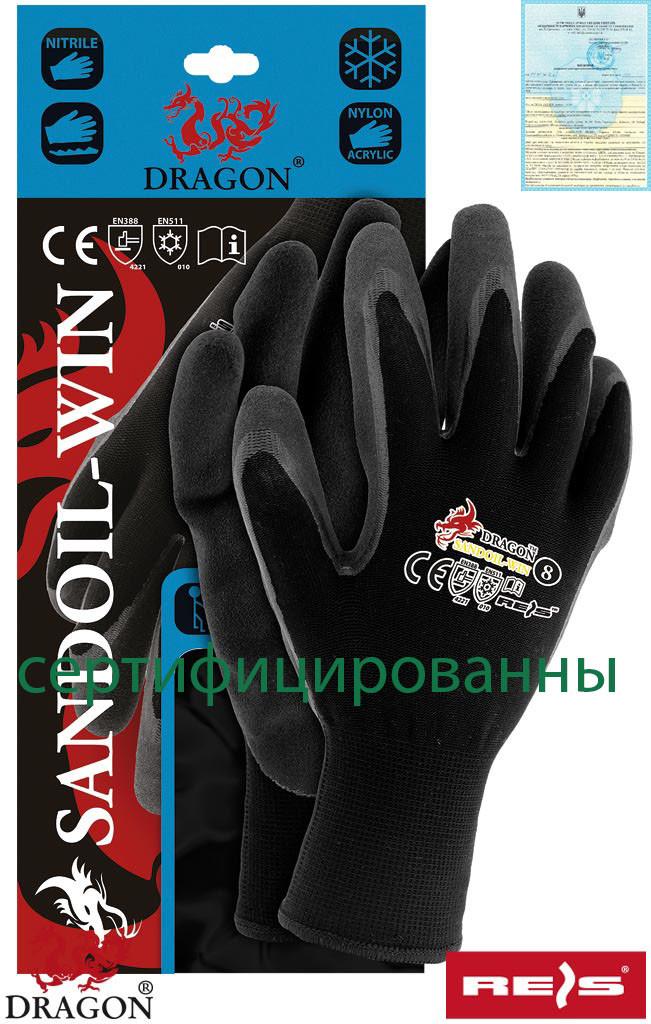 Рукавички захисні утеплені з покриттям SANDOIL-WIN BB