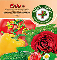 «Эпин+» 1мл, регулятор роста растений, антистрессовый адаптоген, стимулятор иммунной системы.