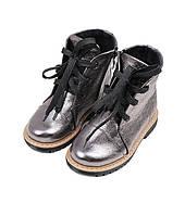 Ботинки Темно-серебряные