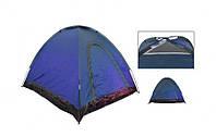 Палатка универсальная самораскладывающаяся трехместная Shengyuan SY-A-35-BL: размер 2х2х1,4м